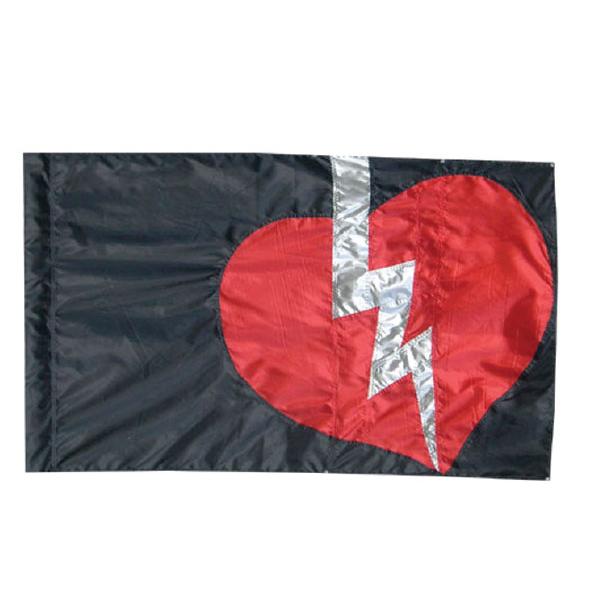 Custom Flags: AB236