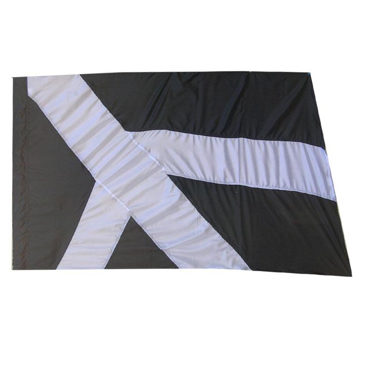 Custom Flags: AB279