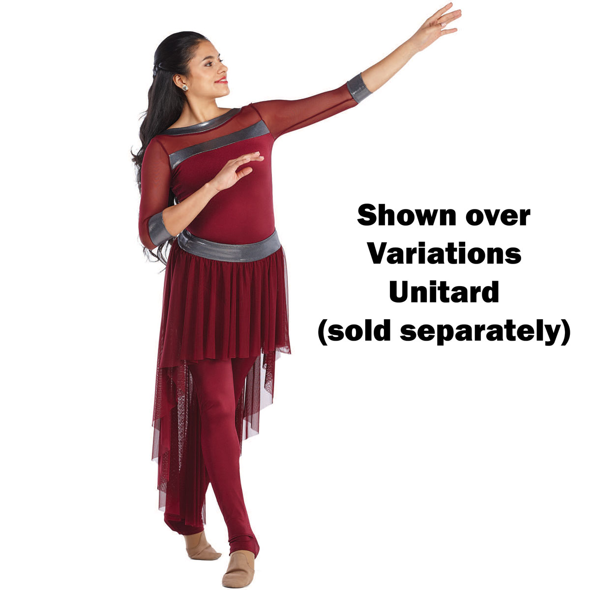Guard Uniforms: Variations Cascade Skirt