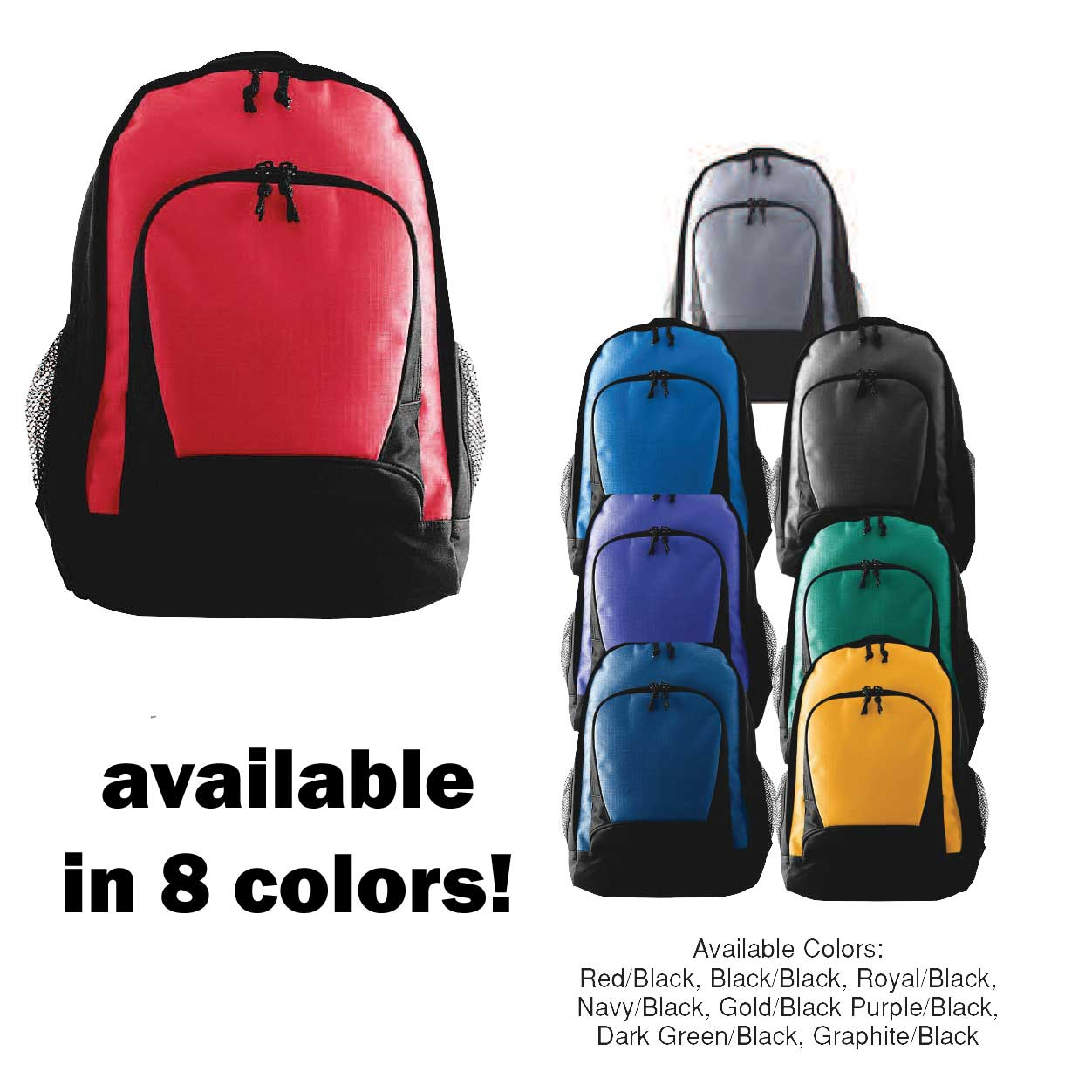Style 1710 Backpack